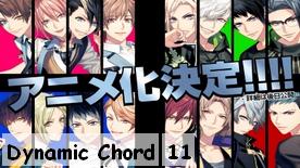 Dynamic Chord 11