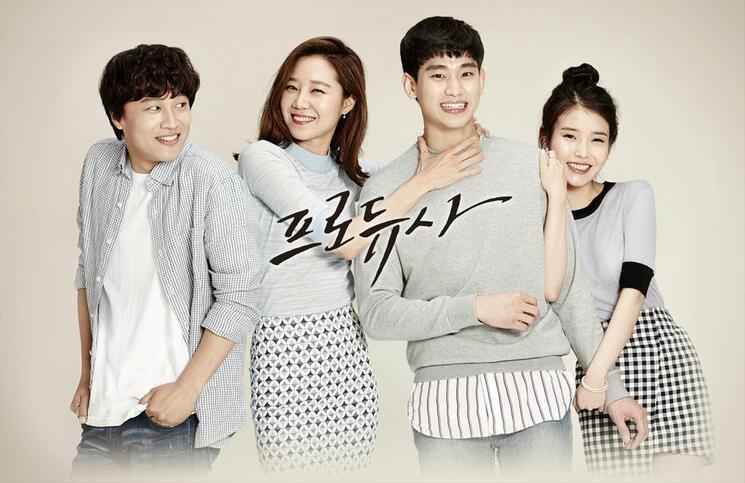 Producers (K drama)