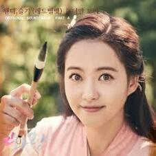 Sortie ◊ Hwarang OST 4, 5, 6 & 7 VOSTFR