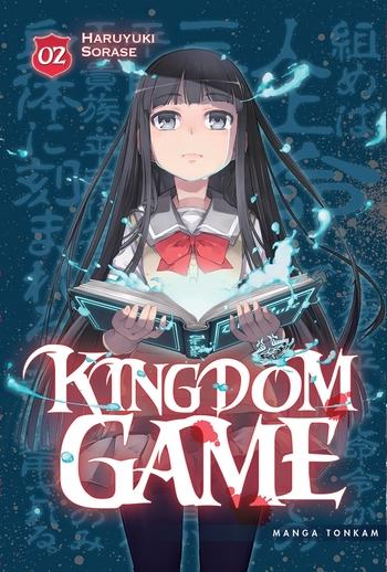 Kingdom game - Tome 02 - Haruyuki Sorase