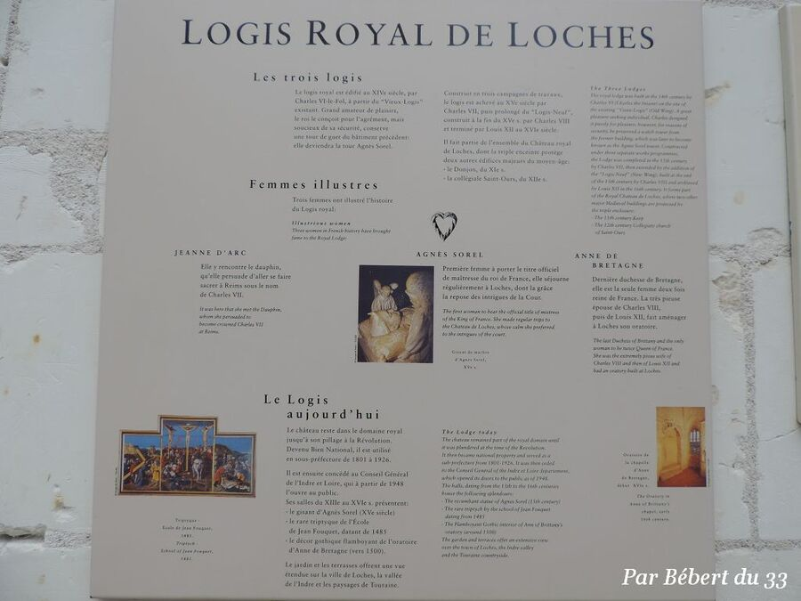 Loches dept 37 (3) le logis Royal