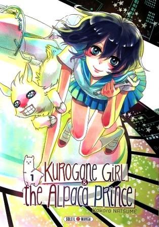 Kurogane-girl-et-the-alpaca-prince-T.I-1.JPG