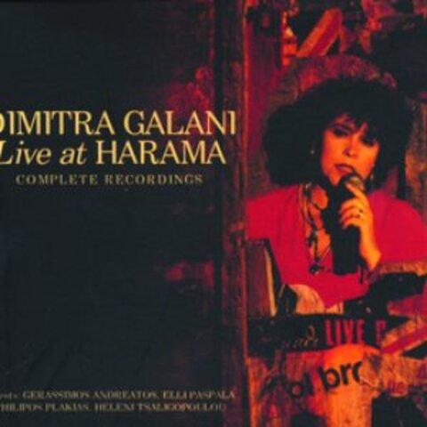 GALANI, Dimitra - To S' Agapo Bori (2004)  (Musique grecque)