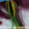 Cheveux de tecna sirenix