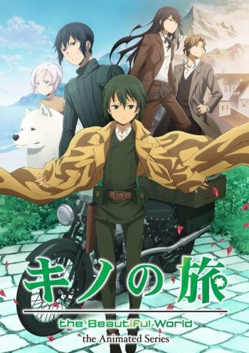 Kino no Tabi: The Beautiful World - The Animated Series انمي