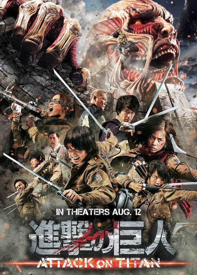 Attack On Titan (Film Japonais)