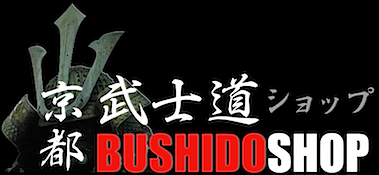 "Avis client Bushidoshop Ancien kimono japonais Samourai soie noire Mokkou Montsuki et Luxe hakama Iaido Shima rayé ""Made in Japan"""