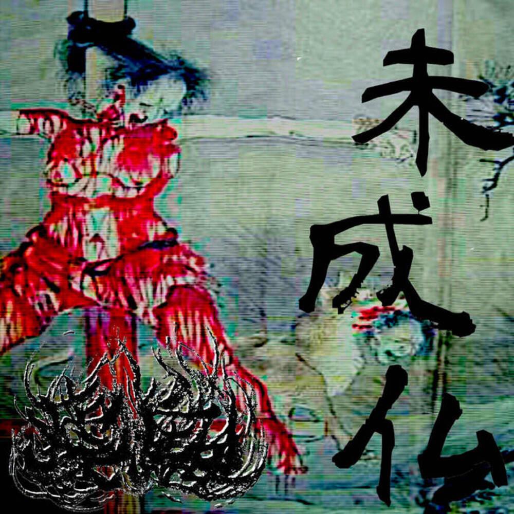 Demon - Juvenile Buddha (2019)