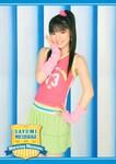 Sayumi Michishige 道重さゆみ Hello! Project 2006 Winter ~Wonderful Hearts~ Hello! Project 2006 Winter ~ワンダフルハーツ~