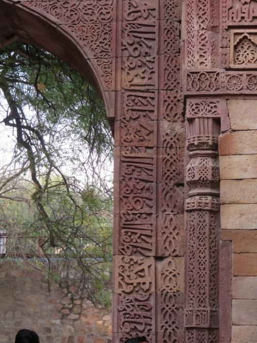 Delhi : le complexe du Qutb Minar