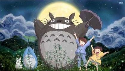 une nouvelle musique du studio Ghibli