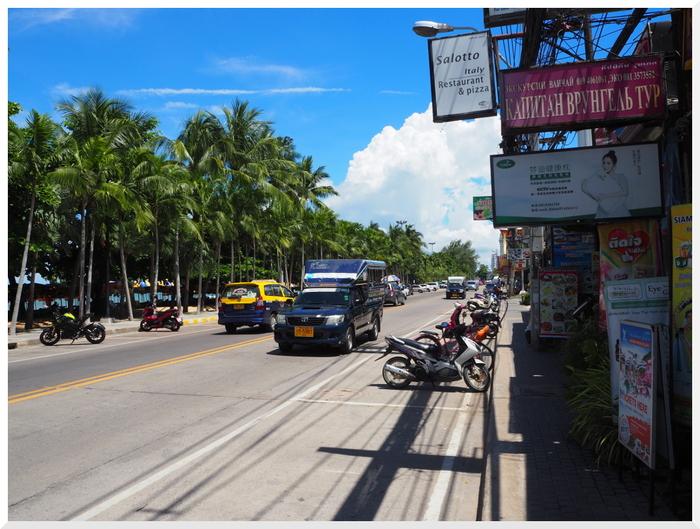Photos de Thaïlande. Jomtien