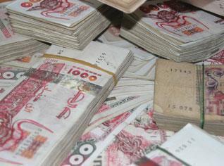 Comment Reconnaitre Les Faux Billets De Banque Guelma Libre