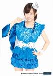 Erina Ikuta 生田衣梨奈 Morning Musume Concert Tour 2013 Aki ~CHANCE!~ モーニング娘。コンサートツアー2013秋 ~ CHANCE!~