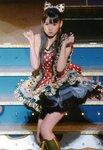 Sayumi Michishige 道重さゆみ Hello!Project 15 Shuunen Kinen Live 2013 Fuyu ~Viva!~ & ~Bravo!~ Hello! Project 誕生15周年記念ライブ2013冬 ~ビバ!~&~ブラボー!~