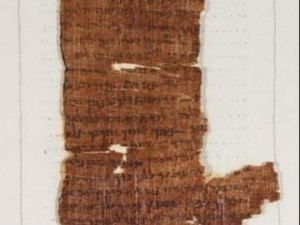 Vidéo : Un ancien texte hébreu des 10 commandements numérisé