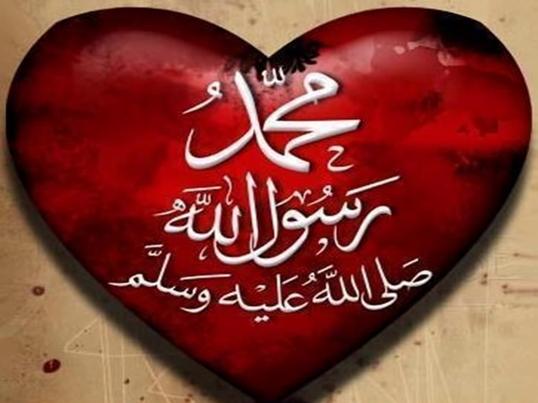Celebrer le Mawlid ( La Naissance du Prophète 'alayhi salatou wa salam ) ?