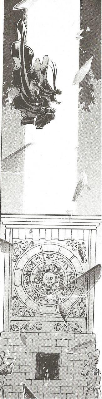 XVIII - Armure de l'Horloge (Horologium Cloth)