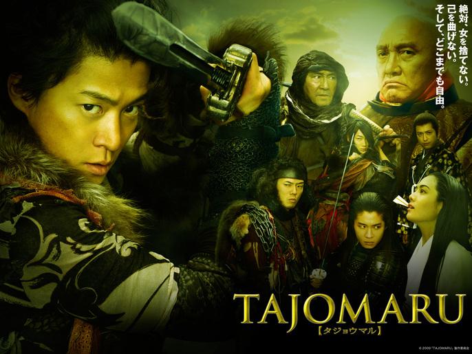 Tajomaru (J Film)