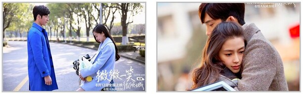One Smile Is Very Alluring (film chinois)
