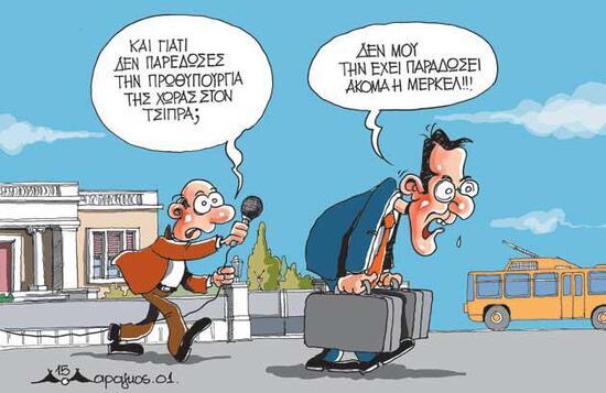 28.01.2015 : Tsipras en chansons