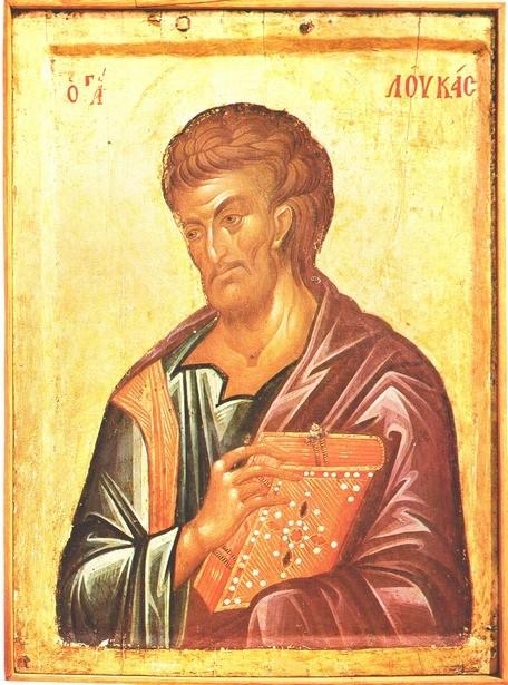 1360 vers Saint Luc l Evangeliste Detrempe sur Bois Mont At