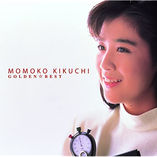 KIKUCHI, Momoko - Glass of Sogen (Musique japonaise)