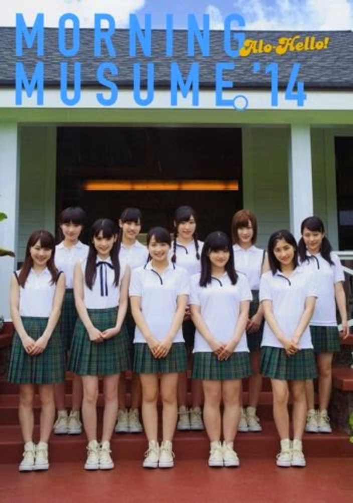 "Couverture Photobook ""Alo-Hello! Morning Musume'14"""