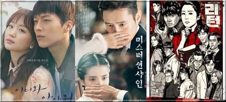 Calendrier de l'avent spécial drama 2018 Jour 23