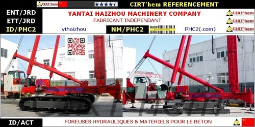 YANTAI HAIZHOU MACHINERY COMPANY