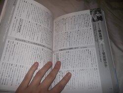 Sugaya Risako x Tsugunaga Momoko (Rival)