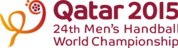 Équipe du Qatar de handball masculin