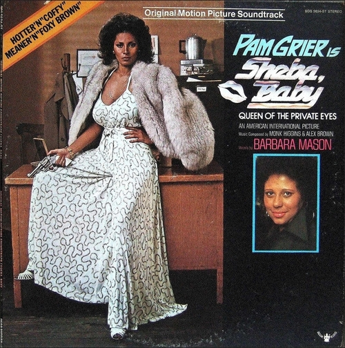 "Monk Higgins & Alex Brown : Album "" Sheba Baby OST "" Buddah Records BDS 5634 [ US ]"