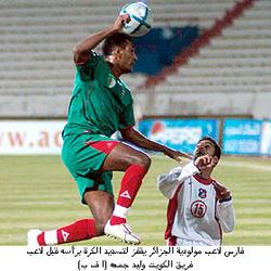 Koweït Sporting Club-MC Alger 0-1