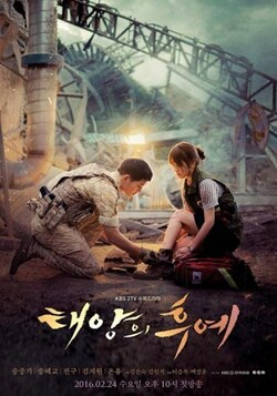 Drama - Coréen Descendants Of the Sun