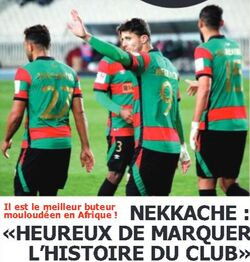 Mouloudia en coupe Africaine
