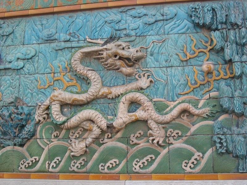mur aux neuf dragons - 4
