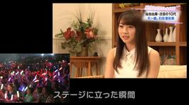 Apparition Médiatique d'Ayumi dans l'émission Space Shower