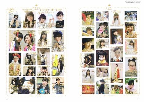 Photobooks : ( Rina Matsuno : Photo Book 「Rina」 )