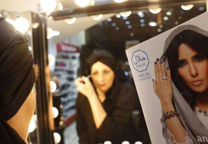 CHANTOUVIVELAVIE : Le boom des cosmétiques halal