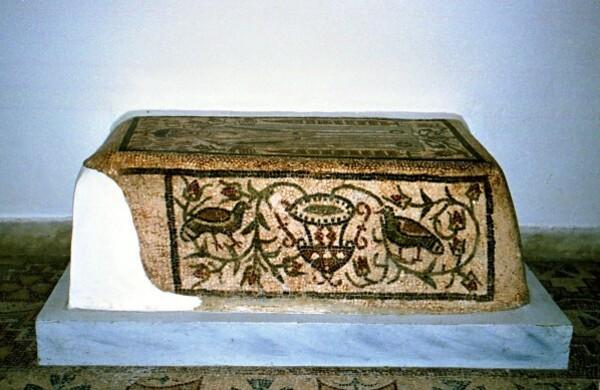 Mosaïque tombale (Ve VIe S après JC)