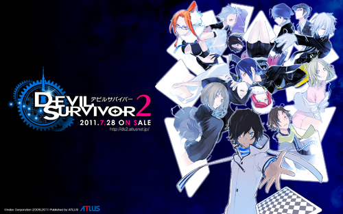 Devil Survivor 2 : The Animation