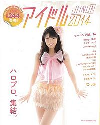 Le Hello! Project apparaît dans le magazine JUNON