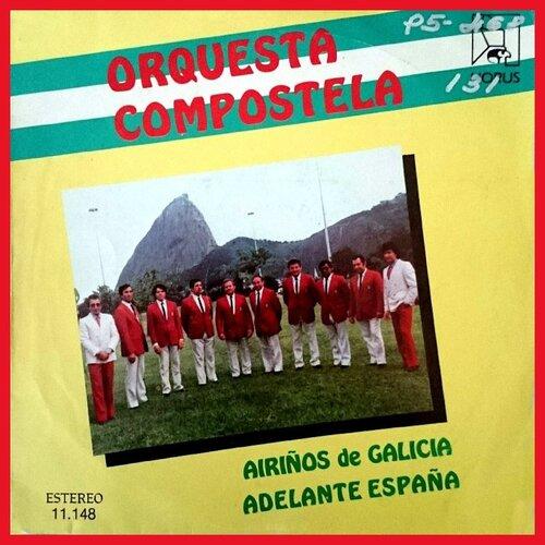 Orquesta Compostela - Adelante España