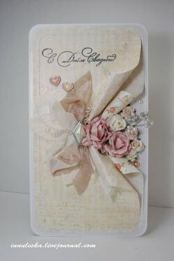 un lift carte shabby