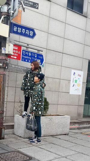 Le couple coréen
