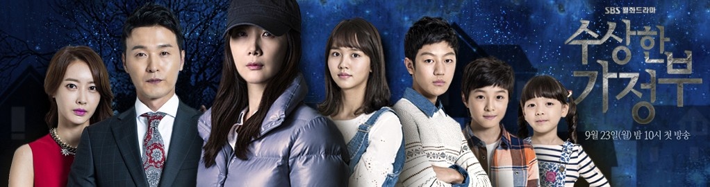 1ere impression • Suspicious housekeeper - ep1 & 2 (k-drama)