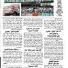 Mercredi 01 mai 2013 finale coupe d\'Algérie MCA-USMA 0-1