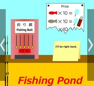 Jouer à Find the Escapemen 176 - Fishing pond