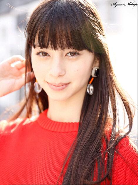 Magazine : ( [Tokyo Walker PLUS] - No.09 / 2017.03.02-08 - Ayami Nakajo )